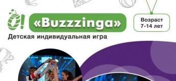 Індивідуальна розважальна гра «Buzzinga»