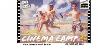 CINEMA CAMP з Your International School