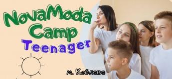 NovaModa медіа табір для дітей в Коблеве