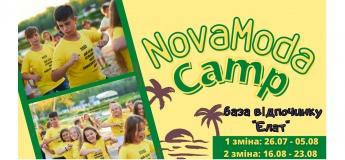 """Детский лагерь Media Camp NovaModa в """"Элат"""""""
