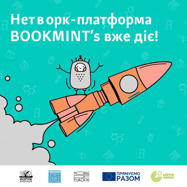 Нетворк-платформа BOOKMINT's