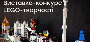 """Всеукраїнський фестиваль """"ROBOTICA+ROBOfirst"""""""