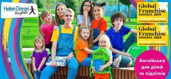 Англійська для дітей від 3 місяців та підлітків до 19 років