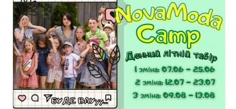 Дневной детский лагерь Media Camp с NovaModa