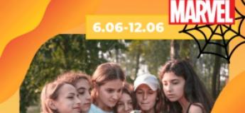 "Перша літня зміна ""Marvel"""