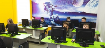 Презентація загальноосвітньої школи IT STEР SCHOOL