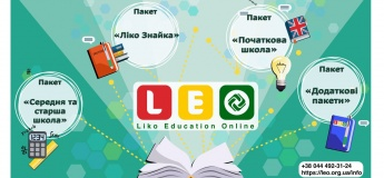 Liko Education Online