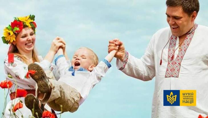 День сім'ї в Музеї становлення української нації