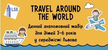 Літній англомовний табір у Львові для дітей 3-6 років