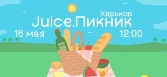 Juice.Пікнік