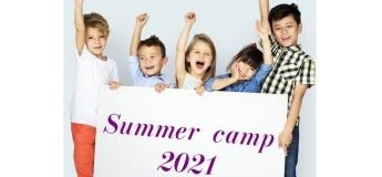 Английский детский  летний языковой лагерь