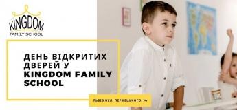 День відкритих дверей у Kingdom family school