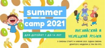 SPEAK EASY CAMP 2021