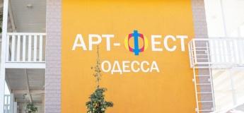 Детский лагерь Арт-Фест Одесса на Черном море. Представитель в Днепре