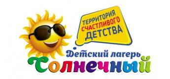 """Детский лагерь """"Солнечный"""" в Бердянске. Представитель в Днепре"""