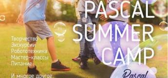 PASCAL SUMMER CAMP
