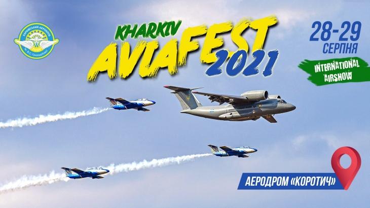 KharkivAviaFest-2021
