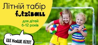 """Детский спортивный лагерь со школой """"Futziball"""""""