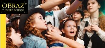 Акторський денний табір для підлітків
