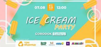 ICE CREAM PARTY в ТЦ GORODOK Gallery