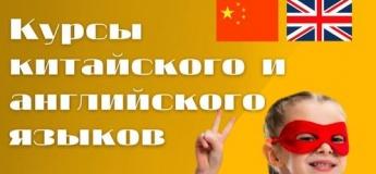 Курсы иностранных языков от KIBERlanguage
