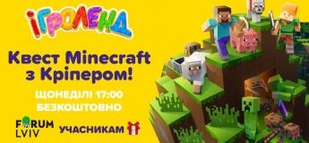 Квест Minecraft с Крипером