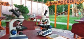 Локация Микроскоп в парке Горького