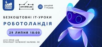Безкоштовний інтерактивний IT-урок з робототехніки