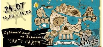 Суботній клуб на Вершині: PIRATE PARTY