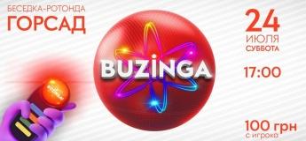 """Интеллектуальная игра """"Buzinga"""""""