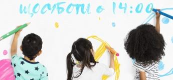 Детские мастер-классы каждую субботу в Fontan Sky
