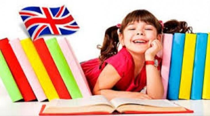 Майстер-клас з англійської мови