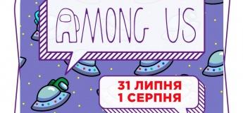 Вечірка в стилі AMONG US на Даринку