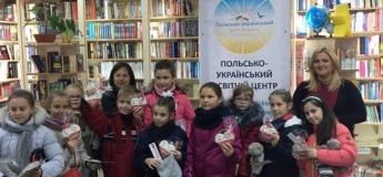 Польська мова для дітей та молоді