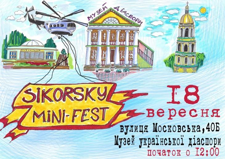 SikorskyFest в Музеї української діаспори