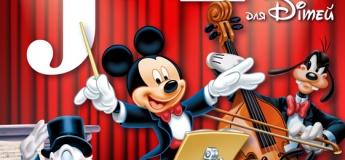 Disney Orchestra: Джаз для детей на крыше Меноры