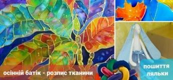 """Креативная суббота в """"Куча-мала"""""""