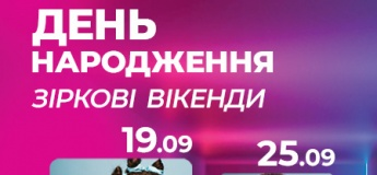 День рождения ТРЦ «Караван»