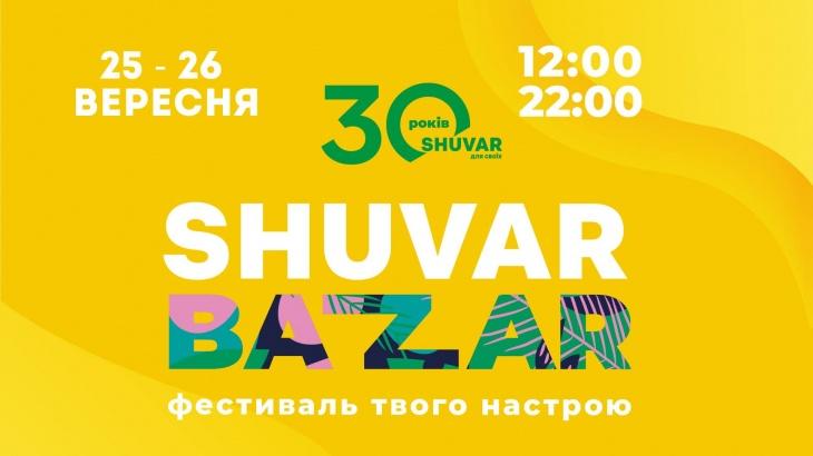 Фестиваль SHUVAR BAZAR 2021