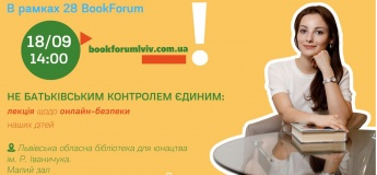 Не батьківським контролем єдиним: лекція щодо онлайн-безпеки наших дітей