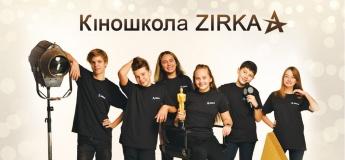 Пробное занятие-кастинг «Я - актер!» с киношколой Zirka