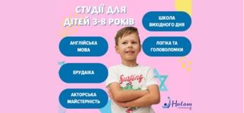 """Кружки и студии еврейского центра """"Халом"""""""
