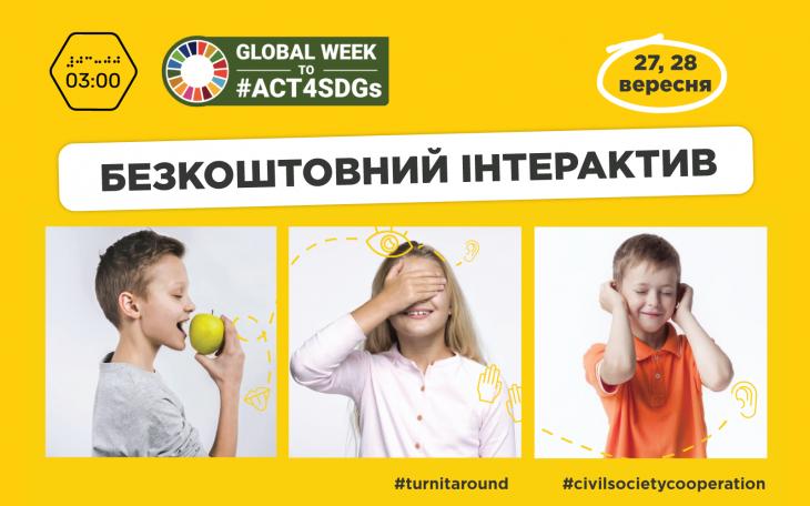 Бесплатные онлайн-интерактивы для детей