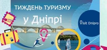 Арт-ярмарка «Неделя туризма в Днепре»