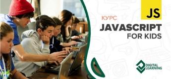 JavaScript4Kids