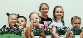Осінній денний міський табір для дітей віком 5 -10 років