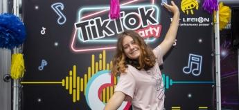 Присоединяйтесь в наш осенний TikTok лагерь