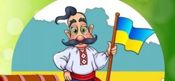 Розвага-квест «У пошуках козацького скарбу»