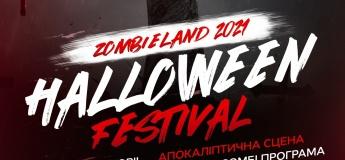 Halloween Festival. Zombieland 2021
