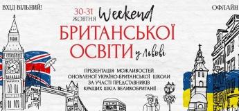 Weekend британської освіти у Львові